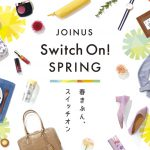 Switch On! SPRING